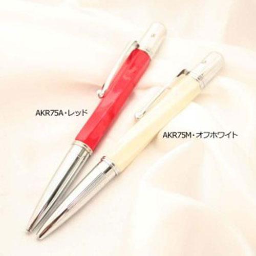 【アイテムキューブ】事務・文具・ビジネス用品 > 文具 > 筆記具 | DALLAITI(ダライッティ) ボールペン AKR75