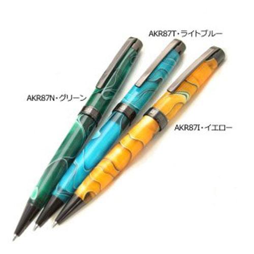 【アイテムキューブ】事務・文具・ビジネス用品 > 文具 > 筆記具 | DALLAITI(ダライッティ) ボールペン AKR87