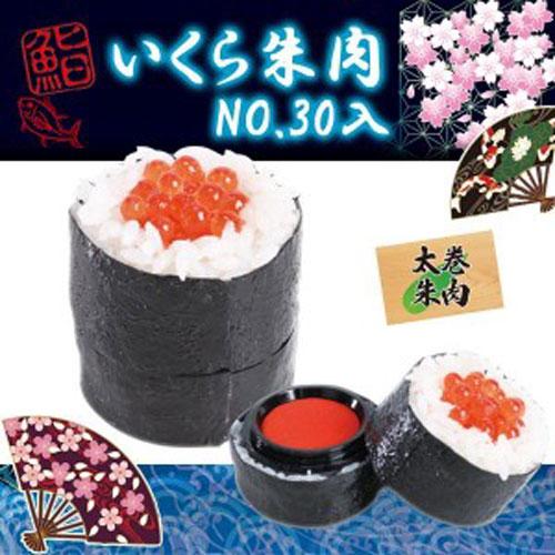 「NET Asahi」の注目アイテム-1:鮨はんこケース 太巻朱肉 いくら朱肉 30号入 SHC-009
