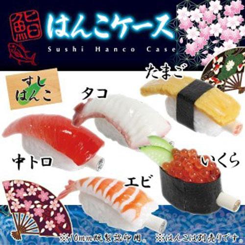 「NET Asahi」の注目アイテム-4:鮨はんこケース すしはんこ