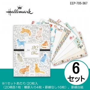 【アイテムキューブ】事務・文具・ビジネス用品 > 文具 | Hallmark ホールマーク 20 Designs レターパッド キャット 6セット