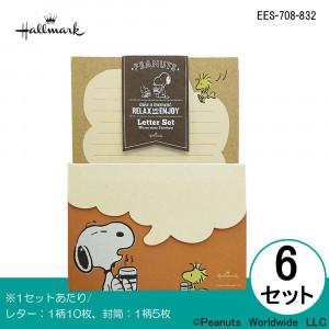 Hallmark ホールマーク SNOOPY(スヌーピー) レターセット オレンジリラックス 6セット
