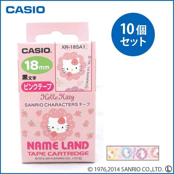 CASIO カシオ ネームランド サンリオキャラクターテープ ハローキティ(バラ) XR-18SA1 ×10個セット