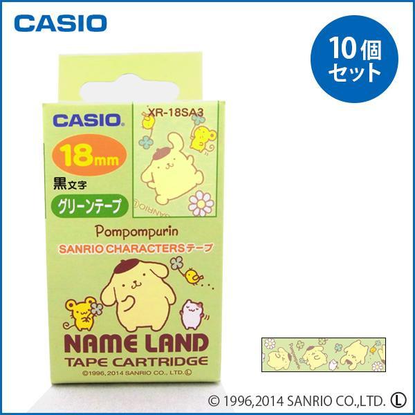 CASIO カシオ ネームランド サンリオキャラクターテープ ポムポムプリン XR-18SA3 ×10個セット