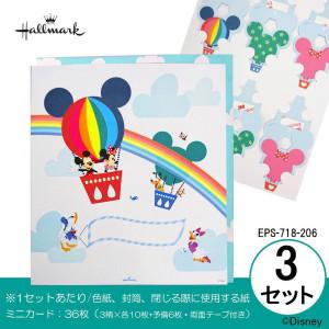 【アイテムキューブ】事務・文具・ビジネス用品 > 文具 | Hallmark ホールマーク Disney(ディズニー) 二つ折り色紙 ミッキーたちと気球 3セット EPS-718-206