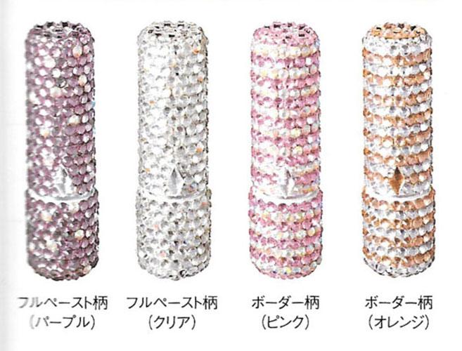 ネーム9(シヤチハタ) 着せ替えパーツ デコスタイル ベーシックタイプ