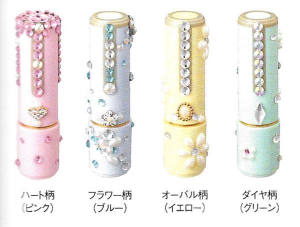 ネーム9(シヤチハタ) 着せ替えパーツ デコスタイル チャームタイプ