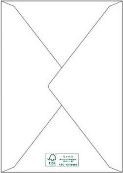 画像2: 森林認証マーク付き2折カードと洋2封筒セット