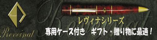 ギフト・贈り物に最適な高級感ただよう印鑑【NET Asahi】