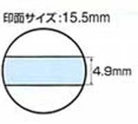 データーネームEX15 【NET Asahi】