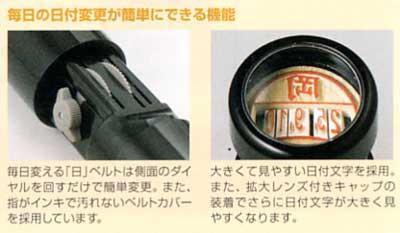 データーネーム EX15 【NET Asahi】