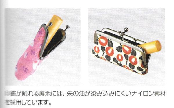 シヤチハタ印鑑ケース 大きな印鑑もはいるお財布タイプ 縦入れ用 「NET Asahi」