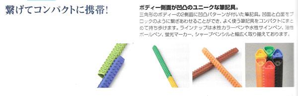 Artline BLOX 蛍光マーカー 「NET Asahi」