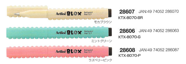 Artline BLOX 油性ボールペン 「NET Asahi」