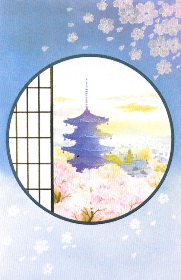 ラメ加工の和カード 清167 「NET Asahi」