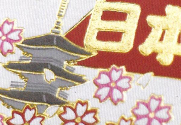 箔押し・浮出し(エンボス)加工の和カード 玉229 「NET Asahi」