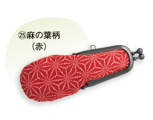 縦入れ印鑑ケース「NET Asahi」