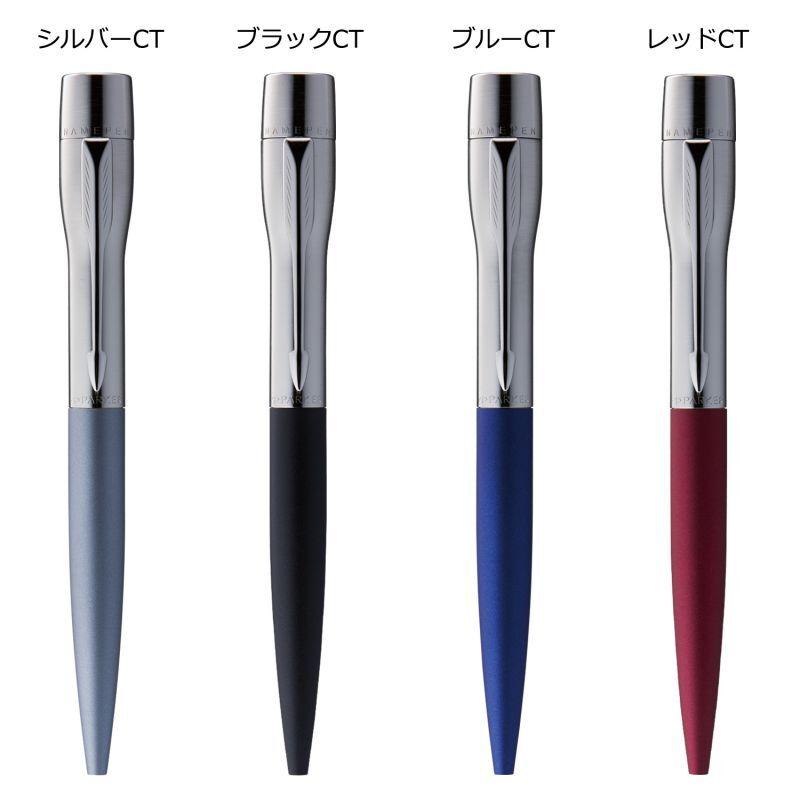 ネームペン・パーカー プラウディ ペン本体+既製ネーム印セット「NET Asahi」